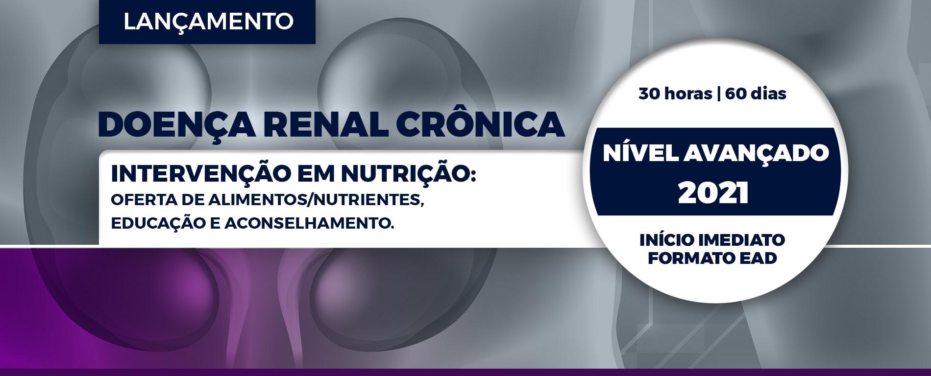Banner Curso Doença Renal cronica Intervenção em nutrição